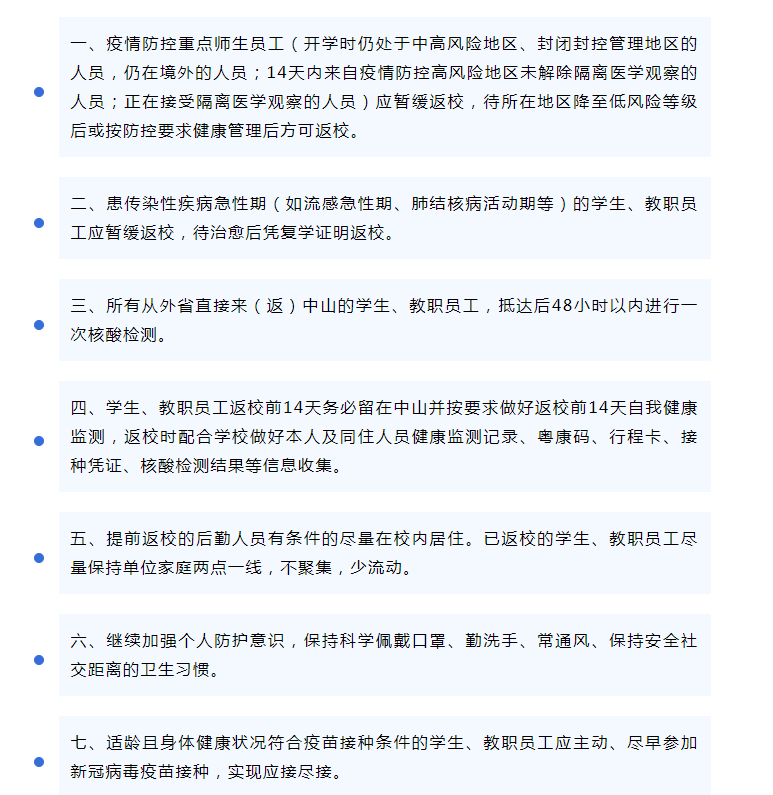 http://zhuxinjia.oss-cn-shenzhen.aliyuncs.com/file%2Fimage%2F3c6e9ba5e6b2ff29fa24262d7d8d1cce.png?Expires=1200001629513113&OSSAccessKeyId=LTAI5tH68PCsyDHMYoDQcXVH&Signature=ZE2bL7pTidrtFwMaQnKL0%2BDC7N4%3D&x-oss-process=image