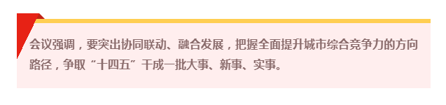 http://zhuxinjia.oss-cn-shenzhen.aliyuncs.com/file%2Fimage%2F7b86d0ad2abfad904e598b215385612f.png?Expires=1200001629359082&OSSAccessKeyId=LTAI5tH68PCsyDHMYoDQcXVH&Signature=DsweWuQkJXcR7bR%2B1G6uxn7BTDk%3D&x-oss-process=image