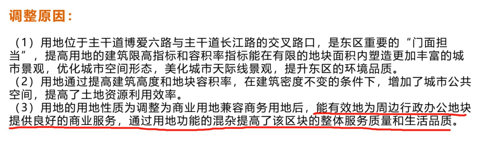 http://zhuxinjia.oss-cn-shenzhen.aliyuncs.com/file%2Fimage%2Ff02b42dea967f6ac2a342139d719e90b.png?Expires=1200001629946738&OSSAccessKeyId=LTAI5tH68PCsyDHMYoDQcXVH&Signature=aX7jJQ7dpFDF9lCoTM7MJg2LOBU%3D&x-oss-process=image